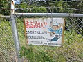 Kappa Warning Sign Fukuoka 2018-Oct-7.jpg