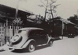 Kariya Town Office in c.1948.jpg