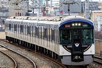 Keihan Main Line - Image: Keihan 3002F ltd express Nishisanso Station 2018 01 01