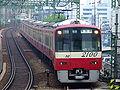 Keikyu2100-sbb-ksg.jpg
