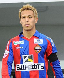 3045e2aa9 Honda playing for CSKA in the 2013 Russian Super Cup