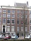 keizersgracht 618 (links)