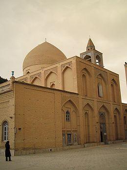 کلیسای وانک جلفای اصفهان - ۱۶۰۶
