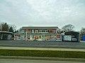 Kent's Ice Cream - panoramio.jpg