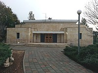 Kfar Vradim Zentralsynagoge Haupteingang.jpg