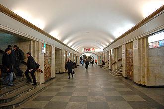 Khreshchatyk (Kiev Metro) - The Station Hall