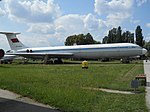 Kiev ukraine 1076 state aviation museum zhulyany (183) (5869889741).jpg