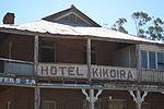 Kikoira Hotel 004.JPG