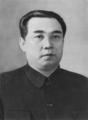 Kim Il Sung Portrait.png