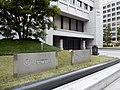 Kinki Osaka Bank head branch & Resona Bank Osaka branch.jpg