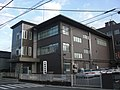 Kisarazu Tax Office.jpg