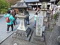 Kiyomizu-dera in 2013-5-2 No,22.JPG