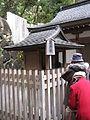 Kiyoshikojin-Seichoji hokora.jpg