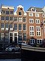Klokgevel, Prinsengracht 1025.JPG
