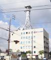 Kochi UHF Television.png