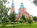 Komsomolsk Cathedral - panoramio.jpg