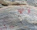 Kondoa Rock paintings 12.jpg