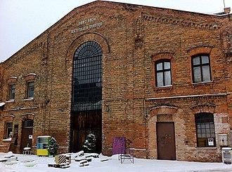 "Warsaw Vodka Factory ""Koneser"" - Image: Koneser dzisiaj"