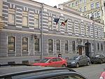 Konsulstvo Sankt-Peterburg 3651.jpg