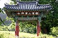 Korea-Andong-Gwangheungsa-Iljumn-01.jpg