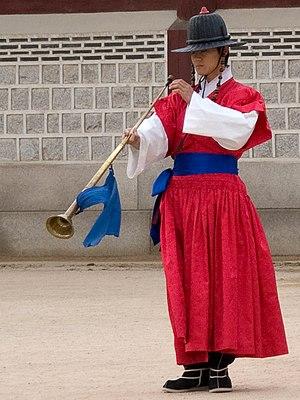 Nabal (instrument) - Image: Korea Nabal 01