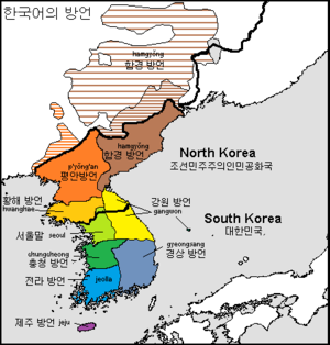Linguistic map of Korea Français : Carte lingu...