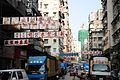 Kowloon district street view, Hong Kong, China, East Asia-2.jpg