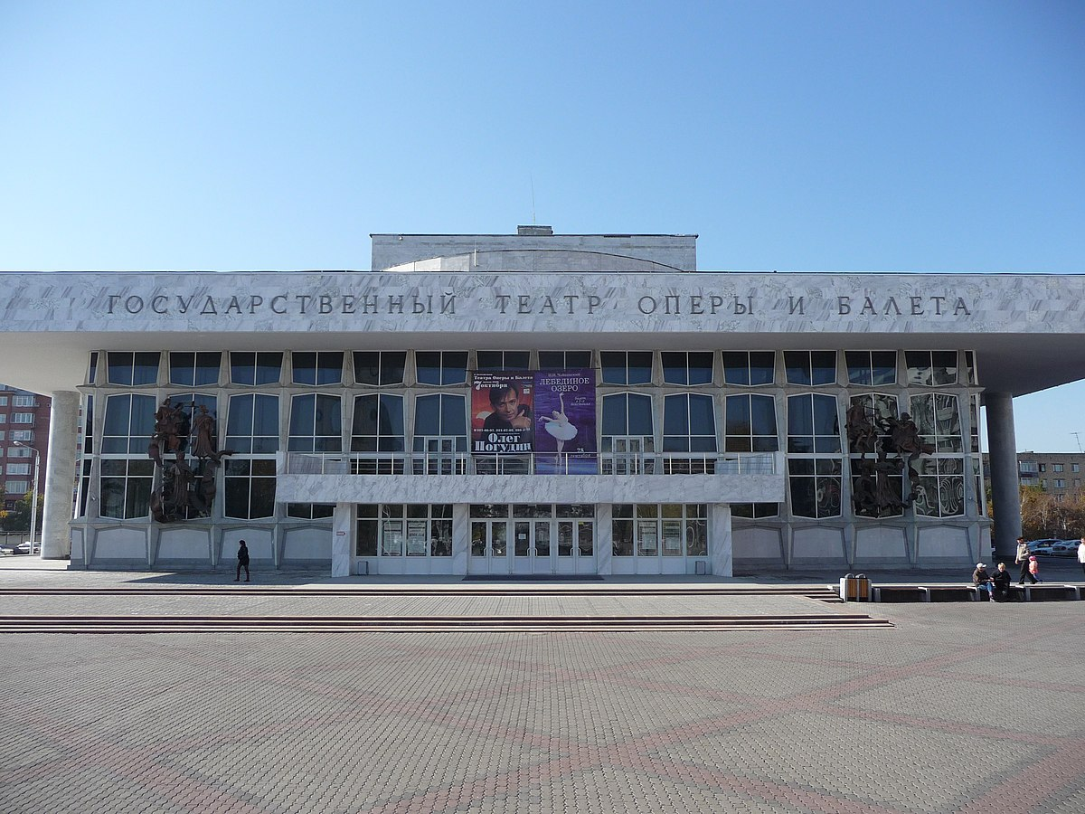 театр оперов и балета