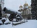 Kremlin - Tsar-Canon et cathédrale de la Dormition.jpg