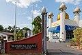 Kuah Langkawi Malaysia Al-Hana-Mosque-01.jpg