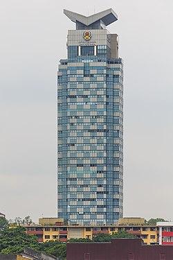 Dewan Bahasa Dan Pustaka Wikipedia