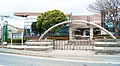 Kumamoto Business School.jpg