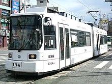 Kumamoto City Transportation Bureau