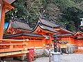 Kumano Kodo pilgrimage route Kumano Nachi Taisha World heritage 熊野古道 熊野那智大社18.JPG