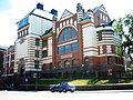 Kungsholmens Gymnasium 20060805.jpg
