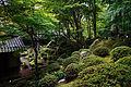 Kyorinbo Omihachiman Shiga pref Japan08s3.jpg