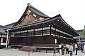 Kyoto-gosho Ogakumonjo.JPG