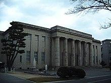 Naval Academy Etajima Wikipedia