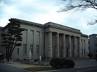 Naval Academy Etajima - Naval history museum