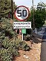 Kyperounta Road Sign.jpg
