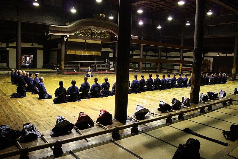 File:Kyu-Butokuden.jpg