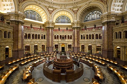 U.S. Library of Congress reading room with aisles. LOC Main Reading Room Highsmith.jpg