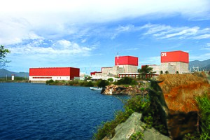 Laguna Verde Nuclear Power Station.jpg