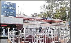 Lalitpur, India - Railway Station Lalitpur