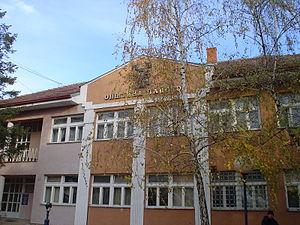 Lapovo - Image: Lapovo City Hall