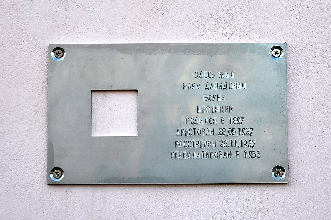 Last Address Sign — Moscow, Smolenskiy Bul'var, 17. 25.03.2018. 11.jpg