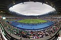 Le Parc des Princes durant l'Euro 2016.jpg
