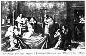 Pius VII receives extreme unction while Napoleon's prisoner in 1812 (Source: Wikimedia)