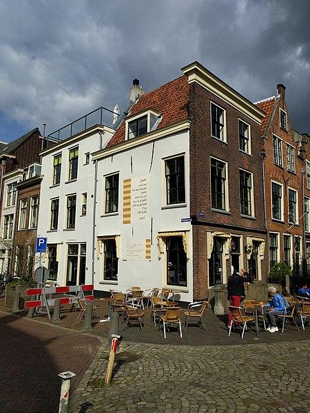File:Leiden - Arabisch muurgedicht op de hoek van de Papengracht en het Gerecht van Adonis.jpg