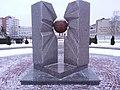 Leninskiy rayon, Tambov, Tambovskaya oblast', Russia - panoramio (25).jpg